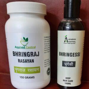 Bhringraj Bhrigessi भृंगराज भृंगेसी