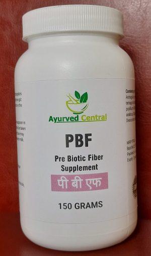 IBS का इलाज PBF पी बी एफ pre biotic fiber