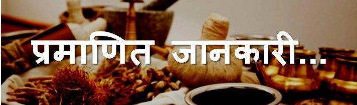 punarnava punernava bhringraj ashvagandha giloy ibs sex problem uric acid diabetes alsi flax seed