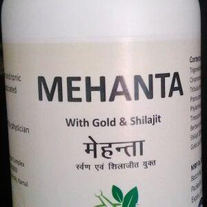 Mehanta मेहन्ता diabetes ka ayurvedic ilaj upchar upay in hindi