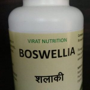 Boswellia (शलाकी)