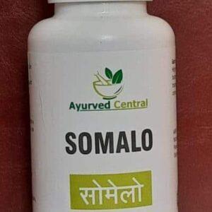 Somalo from aloe vera